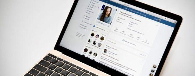 131047622 081816 1944 1 640x250 - Пользователи недовольны новым редизайном «ВКонтакте»