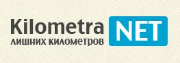 Скрутить пробег   kilometra.net