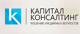 Рефинансирование   kapital consulting.ru