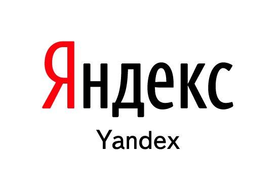 Ajax и интернет магазин